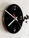 ساعت دیواری یار مدل 12545