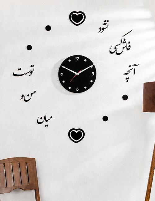 ساعت دیواری Romance مدل 16079