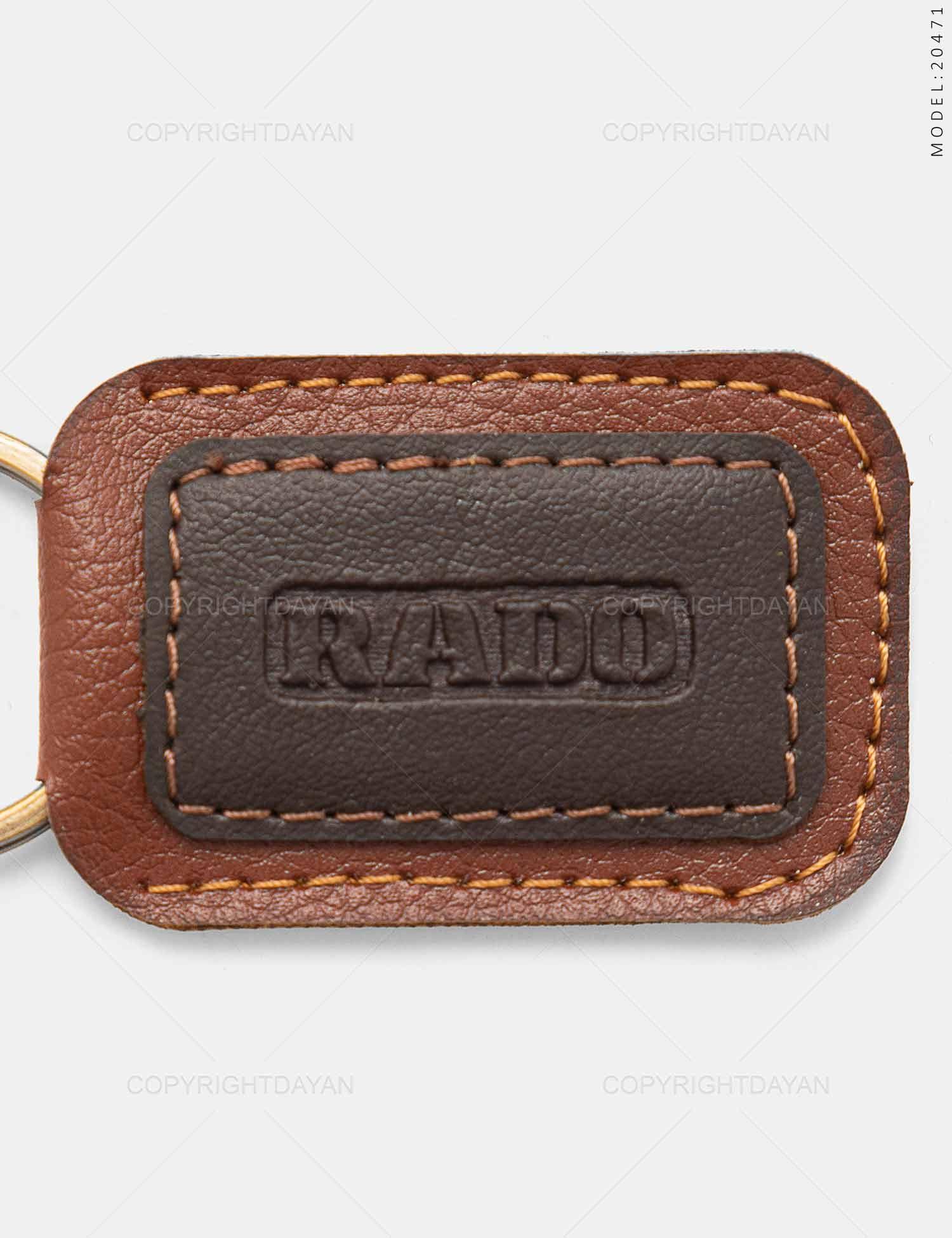 ست چرمی Rado مدل 20471