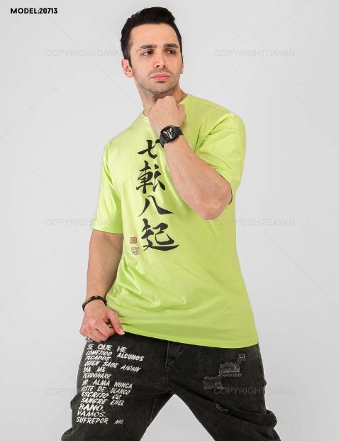 تیشرت مردانه Fashion مدل 20713