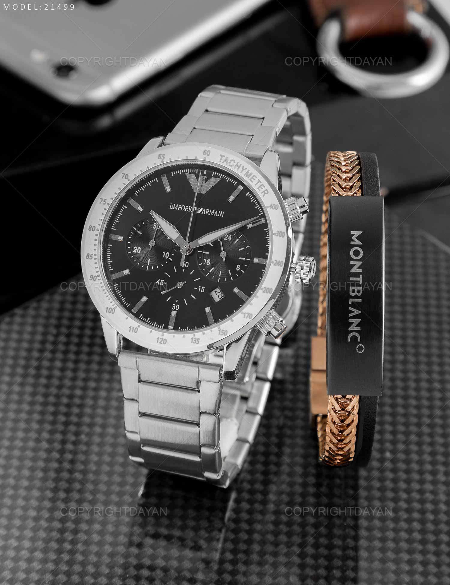 ساعت مچی مردانه Emporio Armani مدل 21499 ساعت مچی مردانه Emporio Armani مدل 21499 339,000 تومان