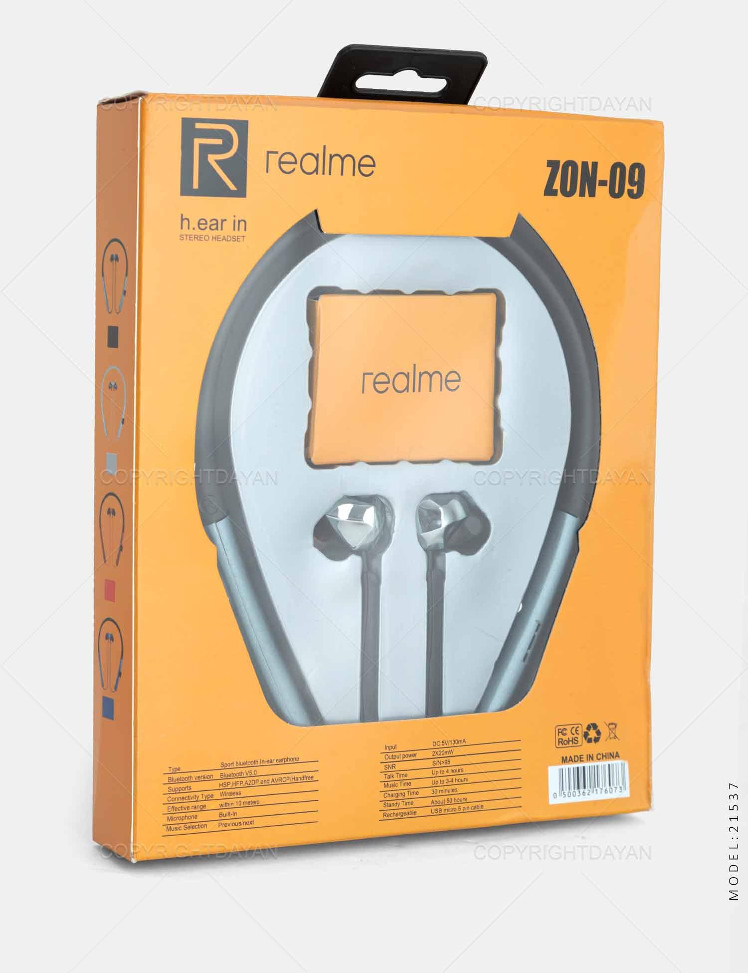هندزفری بلوتوثی Realme مدل 21537 هندزفری بلوتوثی Realme مدل 21537 239,000 تومان