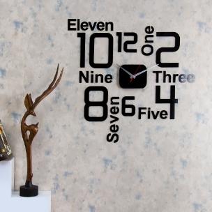 ساعت دیواری آرامیس