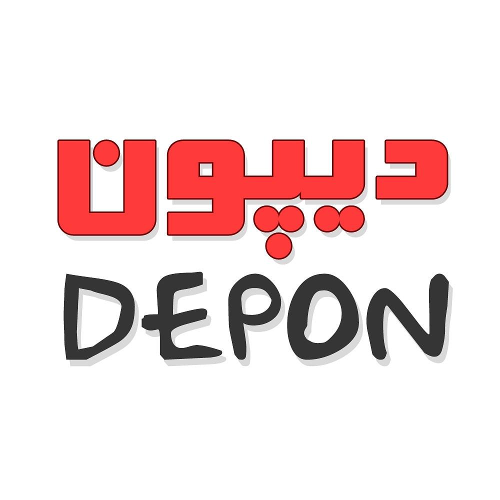 فروشگاه دیپون