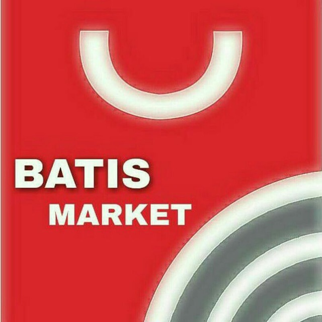 باتیس مارکت