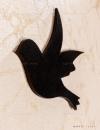 ساعت دیواری Bird مدل 12327