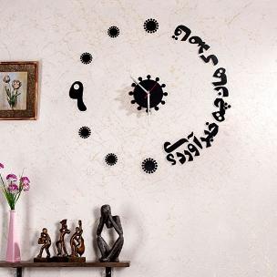 ساعت دیواری روکش چرم قاصدک